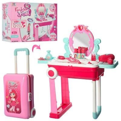 Детское трюмо 2в1 с чемоданом и аксессуарами (008-923)