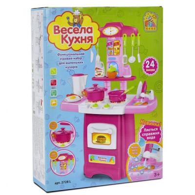 Детский игровой набор Fun Game Веселая кухня (2728 L)