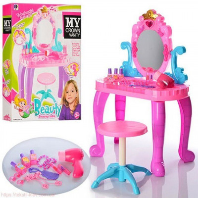 Трюмо игровое для девочек 661-39 (со стульчиком, 44-23-74 см)