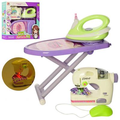 Детский игровой набор бытовой техники (утюг, гладильная доска, швейная машинка)