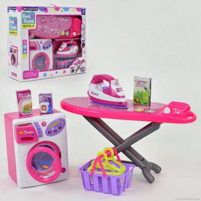 Детский игровой бытовой техники Sweet Home (680)
