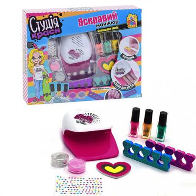 Детский набор для маникюра Fun Game Студия красоты