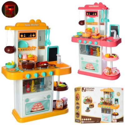 Детская большая кухня Super Kitchen с водичкой (889-151-152)