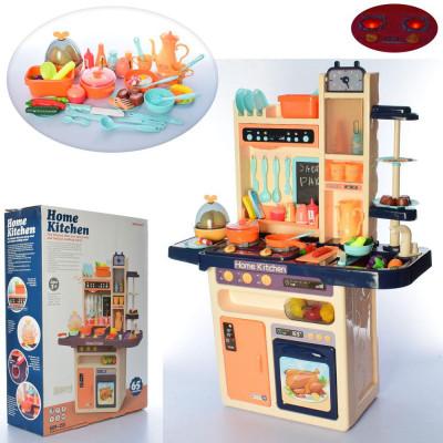 Детская игровая кухня Home Kitchen с водой, 65 аксессуаров (889-155)