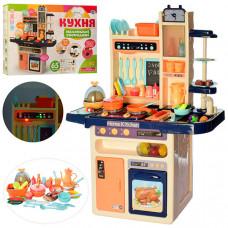 Детская игровая кухня Limo Toy (889-161)