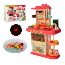 Детская игровая кухня (889-180)
