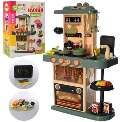 Детская игровая кухня (889-183)