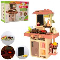Детская игровая кухня Limo Toy (889-188)