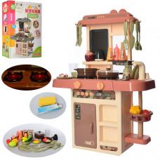 Детская игровая кухня Limo Toy (889-190)
