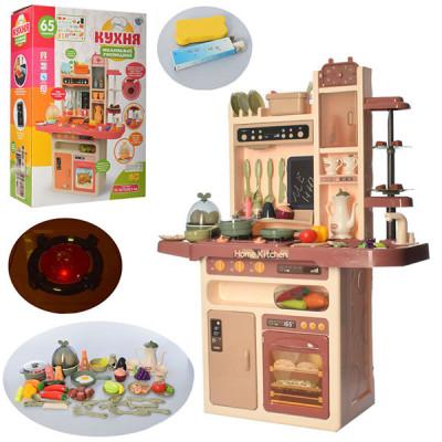 Детская игровая кухня Limo Toy (889-212)