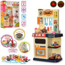 Детская кухня Limo Toy с водой и паром - 46 предметов (922-116)