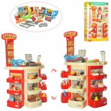 Ігровий набір «Супермаркет» 81 см: прилавок, каса, продукти