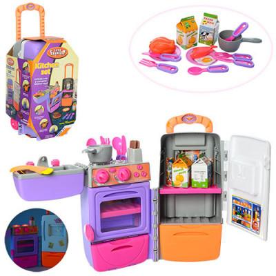 Детская кухня 9911 (с холодильником, в чемодане)