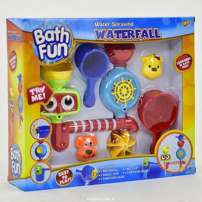 Игрушка для купания Водопад на присоске (9905)