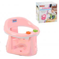 """Сиденье для купания на присосках детское """"BIMBO"""" BM-01611, розовое"""