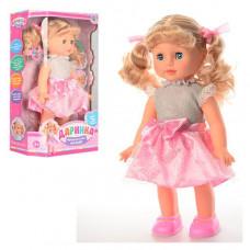 Кукла Даринка M 1445 S U ходит, говорит на украинском языке