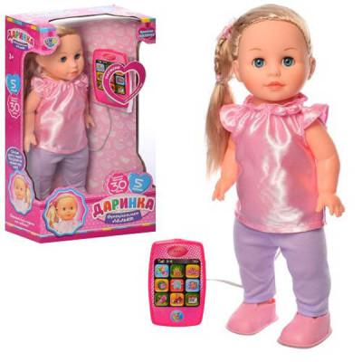 Интерактивная кукла Даринка (M 5445)