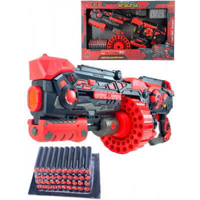 """Автомат з м'якими кулями """"Бластер"""": розмір 58 см, кулі присоски 80 шт (FJ 846 (Х))"""