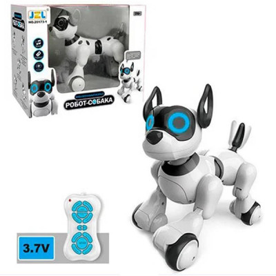 Собака интерактивная на радиоуправлении 28 см