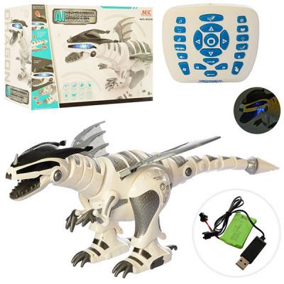 Динозавр интерактивный на радиоуправлении (67 см)