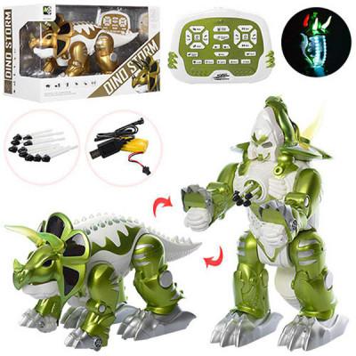 Динозавр робот-трансформер Dino Storm на радиоуправлении