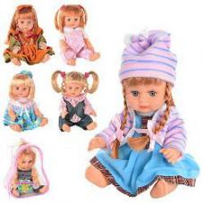 "Інтерактивна лялька ""Аліна"" 5070-79-77-5142 (рус), в рюкзаку"