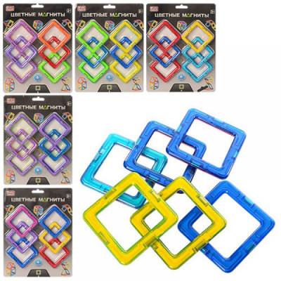 """Детский магнитный конструктор """"Цветные магниты"""" квадрат 6 деталей (2431)"""