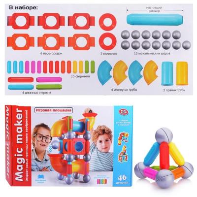 """Магнитный конструктор Play Smart Magic Maker """"Игровая площадка"""" 46 деталей (2442)"""