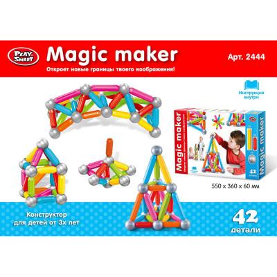 """Магнитный конструктор Play Smart Magic Maker """"Магический творец"""", 42 детали (2444)"""