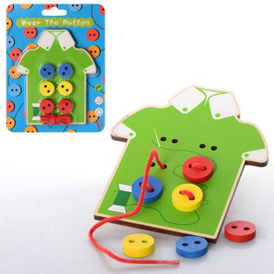 Деревянная игрушка Шнуровка для малышей пуговицы 6шт (MD 0905)