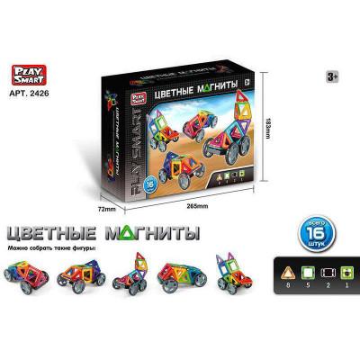 Магнитный конструктор Цветные магниты Play Smart 16 деталей (2426)