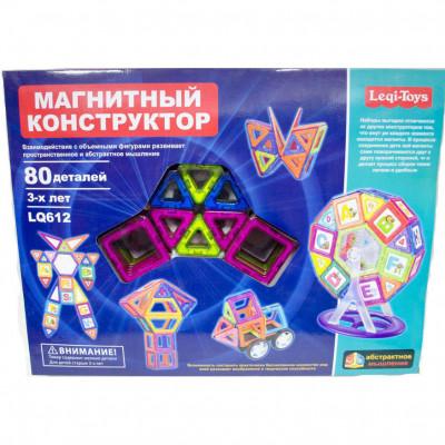 Магнитный 3D конструктор на 80 деталей Leqi Toys аналог Magformers (LQ612)