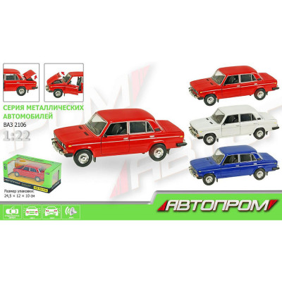 Машинка металлическая Автопром ВАЗ-2106 масштаб 1:22 (2106)