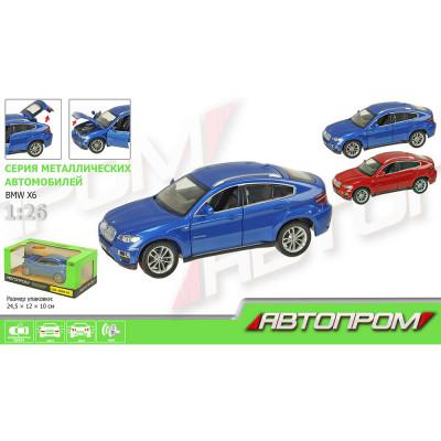 """Коллекционная машинка BMW X6 в масштабе 1:26 """"Автопром"""" (68250A)"""