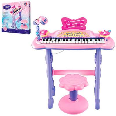 Детское пианино синтезатор на ножках со стульчиком, микрофон (6613)