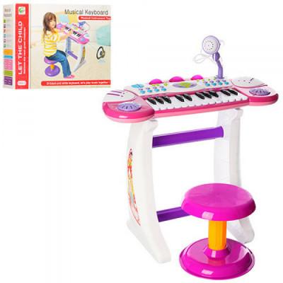Детское пианино синтезатор на ножках со стульчиком (BB33)