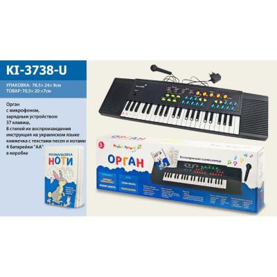 Детский синтезатор орган c нотами и текстами, с микрофоном (KI-3738)