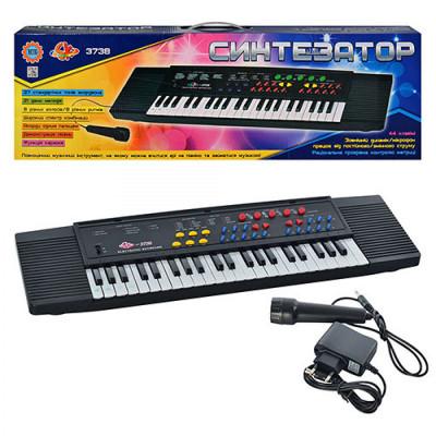 Детское пианино синтезатор с микрофоном (SK 3738)