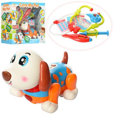 Детская танцующая собака доктор с медицинскими аксессуарами, свет, звук (11032)