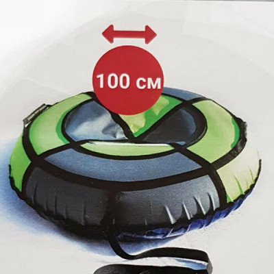 Тюбинг для катания Ватрушка - 100 см