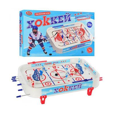 """Детский настольный хоккей """"Детская лига чемпионов"""" Joy Toy на штангах (0700)"""