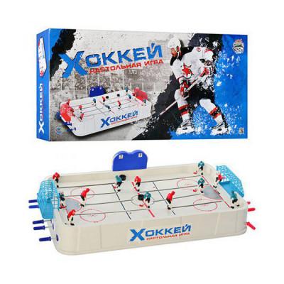 Детский настольный хоккей Евро-лига Joy Toy на штангах (0704)