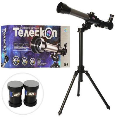 Детский игровой набор Телескоп со штативом (2106)