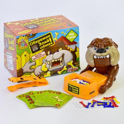 Веселая настольная игра «Осторожно, злая собака!» Fun Game (7144)