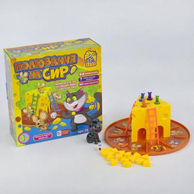 Детская настольная игра Dream Makers Кот и мыши (7235)