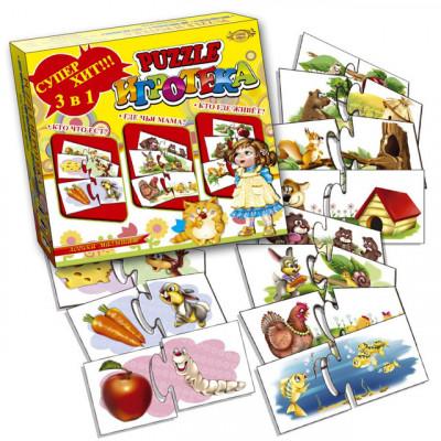 Настольная игра Puzzle Игротека 3в1 Кто что ест? Где чья мама? Кто где живёт?