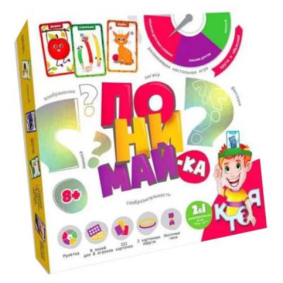 Детская настольная развивающая игра Понимай-ка