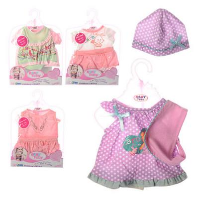 Кукольный наряд платье, шапочка (77000-105107-111-52)