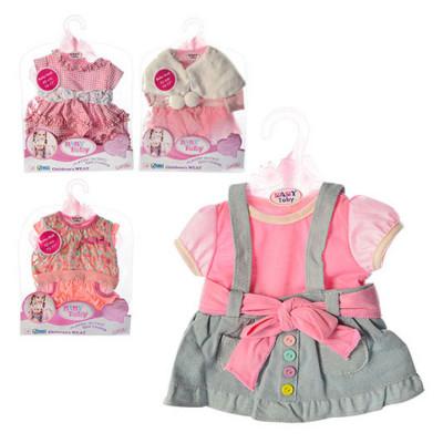 Кукольный наряд для Беби Борн платье, в ассортименте (77000-90-109-103-48)