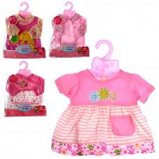 Одежда для кукол Беби Борн Платье с кармашком